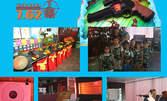 Детски рожден ден за 10 деца над 5г, с включени меню, стрелба и анимация