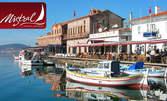 Нова година в Турция! 3 нощувки със закуски и вечери, едната празнична, в хотел 4* в Чанаккале, плюс транспорт