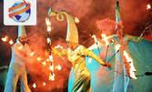Карнавал в Струмица