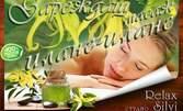 Зареждащ масаж на цяло тяло с масло от иланг-иланг