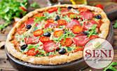 Пица и десерт