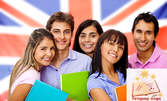 Курс по разговорен английски език - ниво А1/А2