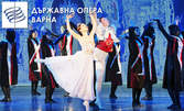 """Балетът """"Пепеляшка"""" - на 10 Август"""