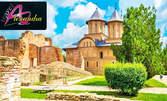 През Септември в Румъния! Еднодневна екскурзия до Търговище и Потлоги