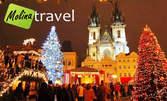 Вижте Коледните базари в Прага! 3 нощувки със закуски, плюс транспорт и възможност за посещение на Дрезден