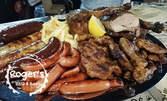 3кг Душманско плато! Наденички, свински и пилешки пържолки, картофки и барбекю сос