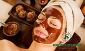 """SPA пакет """"Шоколадово удоволствие"""", плюс ползване на басейн и сауна - за един или двама"""
