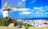 До Гърция през Юни