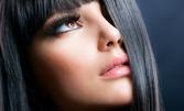 Поставяне на мигли 6D или 10D от естествен косъм