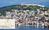 Посети Македония