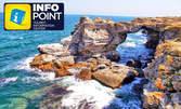 Еднодневна екскурзия до Нос Калиакра, залив Болата, Тюленово и Балчик на 17 Октомври