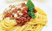 Спагети Карбонара или Болонезе за 2.75лв, вместо за 5.50лв