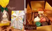 Подаръчен комплект с шоколадови изкушения - без или със бутилка немско вино