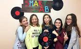 Рожден ден за до 6 деца от 8 до 16г! Парти, 1 час игра, кетъринг и празнична фотосесия в Стая за загадки SmartLab