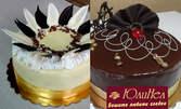 Цяла торта Финес или Бразилеро - наслади се на неповторим вкус