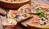 Вкусна пица по избор - Куатро Стаджоне или Неаполитана