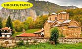 Уикенд в Сърбия! Нощувка със закуска и празнична вечеря в Ниш, плюс транспорт и посещение на Пирот
