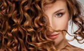 Блестяща коса! Масажно измиване, маска и подстригване, или кератинова терапия с инфраред преса