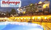 Нова година в Сиде, Анталия! 4 нощувки на база All Inclusive в Seher Resort & SPA 5*