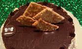 12 парчета сладко удоволствие! Торта Бавароаж или Амадеус
