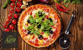 Паста или пица по избор