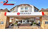 Екскурзия до Анталия! 7 нощувки на база All Inclusive в хотел 5*, плюс самолетен билет