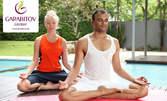 Духът на Изтока! 1 посещение на йога с Мастър Аман Соод