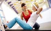 Месечна фитнес карта за жени с 8 посещения - за 8.90лв