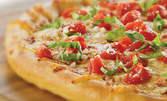 Неустоимо вкусна пица по избор - Ирис или Пеперони
