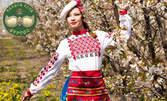 8 посещения на български народни танци - за деца или възрастни