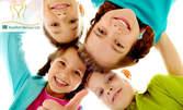 1 или 5 дни лятна езикова занималня за деца от 6 до 12 години