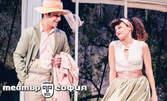 """Две комедии в една постановка! """"Олд Сейбрук и Последният страстен любовник"""" - на 11 Май"""