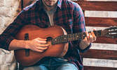 1 или 2 урока по класическа китара за начинаещи или напреднали