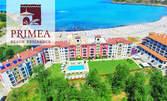 Почивка в Царево - на красивия плаж Нестинарка! Нощувка със закуска за до шестима