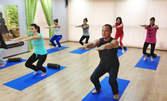 Крачка към вътрешния мир с 5, 9 или 13 посещения на йога