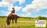 Приключение за двама! 1 час конен преход с водач из красивите местности край Хисаря