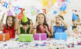Детски рожден ден за до 10 деца над 5г, с меню, джаги, кола симулатор и въздушен хокей
