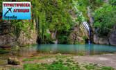 Еднодневна лятна екскурзия до Хотнишки водопад, Преображенски манастир и Велико Търново