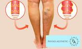 Депресомасаж на крака Skinexians за лечение на лимфоедем и разширени вени