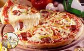 Фамилна пица - хапнете на място или вземете за вкъщи