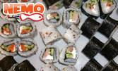 Суши кетъринг за вашия празник - 60 хапки гостоприемство