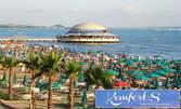 Екскурзия до Тирана, Дуръс, Охрид, Струга и Скопие! 3 нощувки със закуски и 2 вечери, плюс транспорт