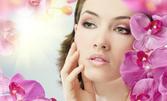 Терапия за лице с кафе и тирамису - специална грижа за кожата