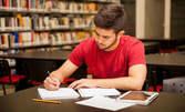 Подготовка за входно ниво по английски език - за ученици в 3, 4, 5 и 6 клас