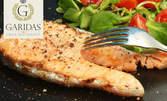 Ризото с пиле и гъби, мариновани пилешки филенца или филе от риба меч и Гръцко реване