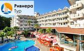 Почивка в приказния курорт Мармарис! 7 нощувки на база All Inclusive в Pineta Club Hotel***+