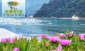 За Великден в Гърция! Екскурзия до о. Тасос, Драма и Кавала с 2 нощувки със закуски и транспорт