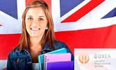 Курс по английски език за начинаещи или напреднали с 50 учебни часа