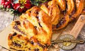 Френски козунак, плюс ръчно изработени дребни сладки