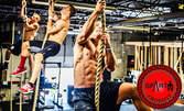 Седмична карта за CrossFit със 7 посещения в 7 поредни дни